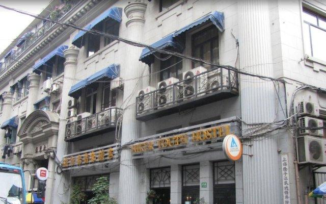 Отель Mingtown Hiker Youth Hostel Китай, Шанхай - отзывы, цены и фото номеров - забронировать отель Mingtown Hiker Youth Hostel онлайн вид на фасад