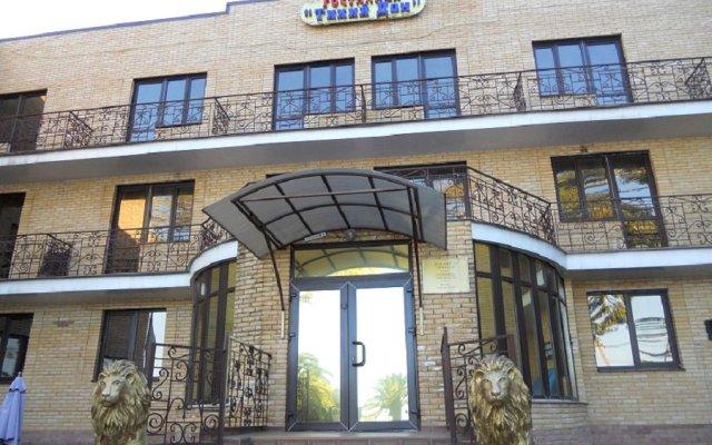 Мини-Отель Тихий Дон