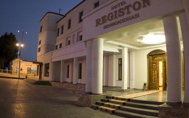 Отель Registon Узбекистан, Самарканд - 1 отзыв об отеле, цены и фото номеров - забронировать отель Registon онлайн вид на фасад