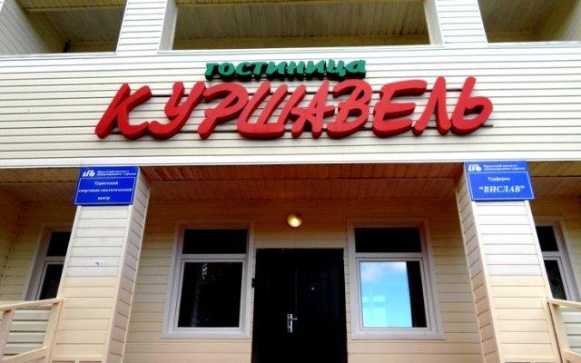 Гостиница Куршавель в Байкальске отзывы, цены и фото номеров - забронировать гостиницу Куршавель онлайн Байкальск вид на фасад