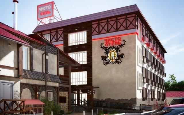 Чисто Отель вид на фасад