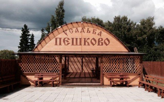 Гостиница Estate Peshkovo вид на фасад