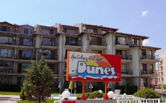 Отель TSB Dunes Holiday Village парковка
