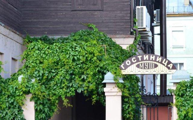 Mush Hotel вид на фасад