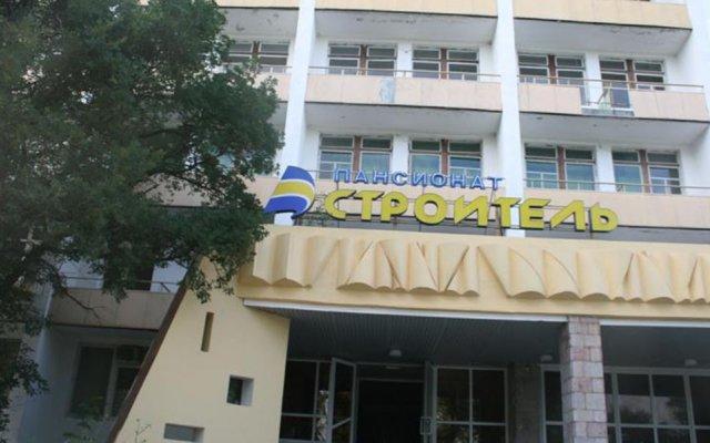 Гостиница Пансионат Строитель вид на фасад