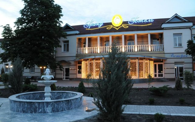 Гранд Отель Мариуполь