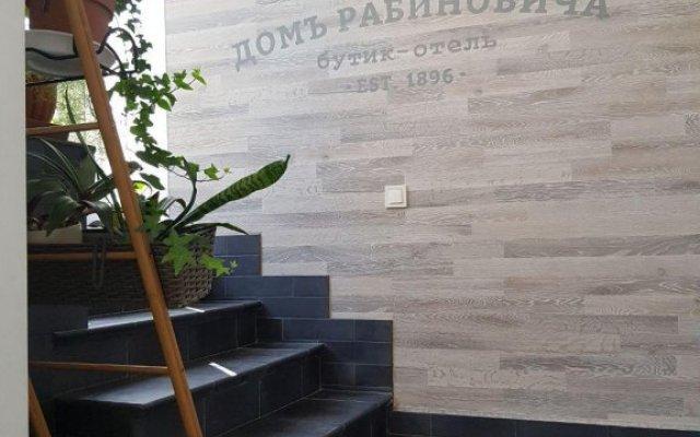 Гостиница Бутик-Отель Dom Rabinovicha Украина, Одесса - отзывы, цены и фото номеров - забронировать гостиницу Бутик-Отель Dom Rabinovicha онлайн сауна