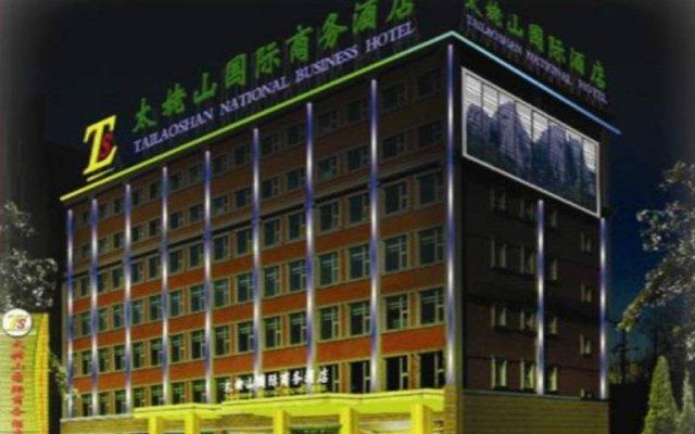 Tai Mu Shan International Business Hotel