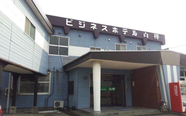 Business Hotel Shirakaba Цуруока вид на фасад