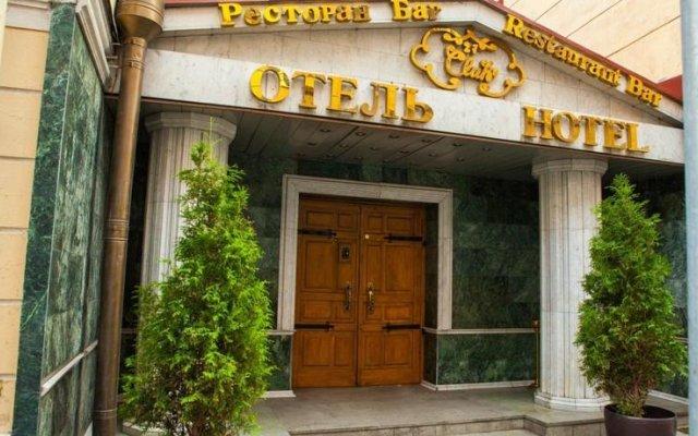 Гостиница Клуб-27 в Москве 6 отзывов об отеле, цены и фото номеров - забронировать гостиницу Клуб-27 онлайн Москва вид на фасад