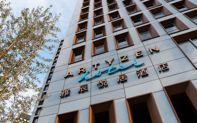 Отель Artyzen Habitat Dongzhimen Beijing вид на фасад