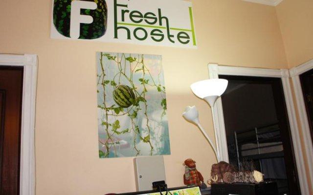 Fresh Hostel Sukharevskaya интерьер отеля