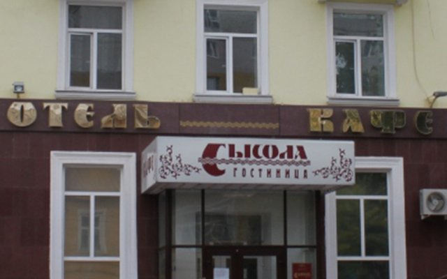 Гостиница Sysola, gostinitsa, IP Rokhlina N. P. вид на фасад