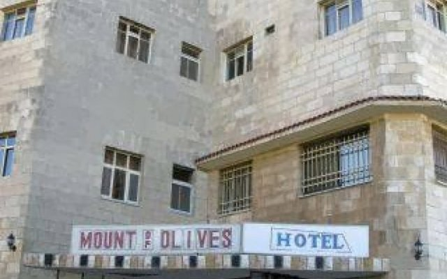Отель Mount Of Olives Иерусалим вид на фасад