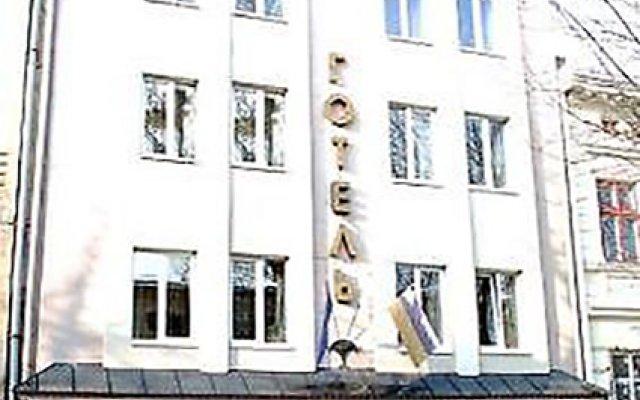 Гостиница Престиж Украина, Львов - отзывы, цены и фото номеров - забронировать гостиницу Престиж онлайн вид на фасад