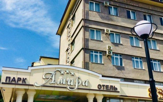 Гостиница Амира Парк в Кисловодске 3 отзыва об отеле, цены и фото номеров - забронировать гостиницу Амира Парк онлайн Кисловодск вид на фасад
