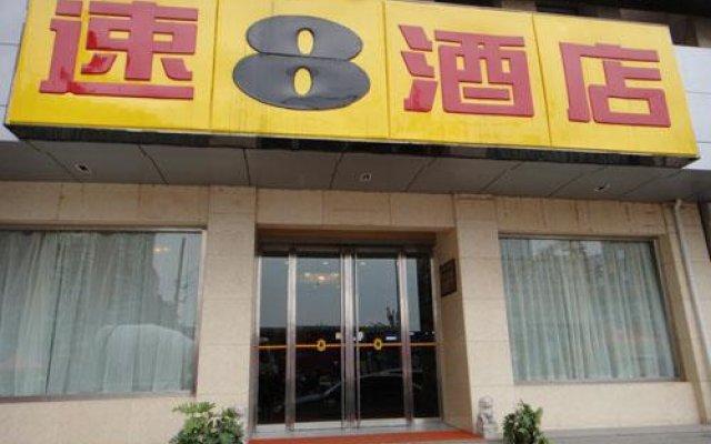 Super 8 Hotel Xian Nanshaomen вид на фасад