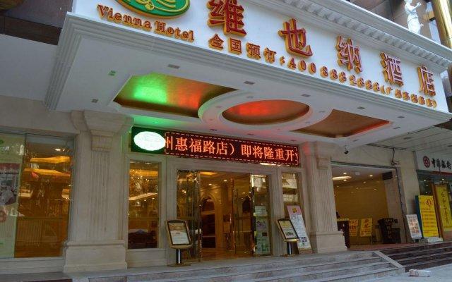 Hui Fu Business Hotel вид на фасад