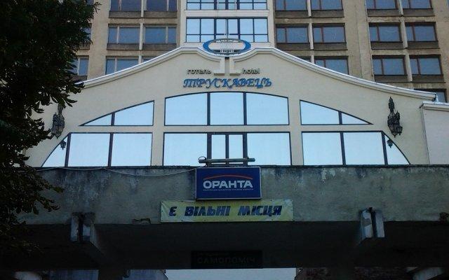 Truskavets 365 Hotel вид на фасад
