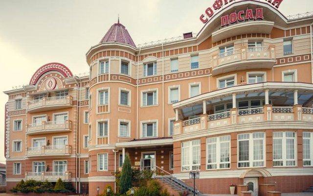 Гостиница Софиевский Посад вид на фасад