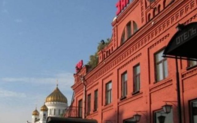 Гостиница Moscow Point — Красный октябрь вид на фасад
