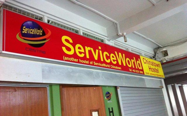 ServiceWorld Hostel городской автобус