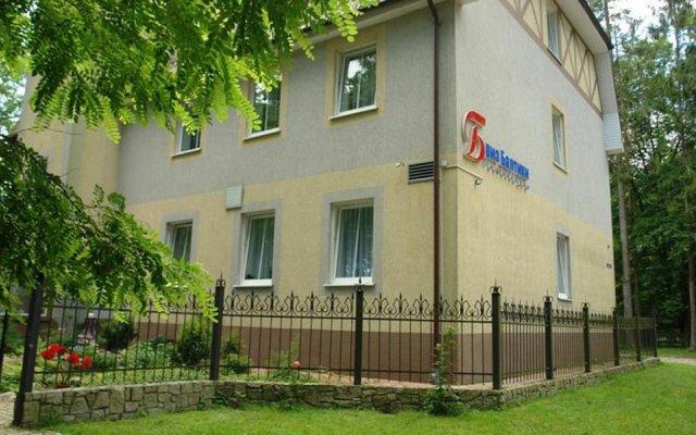 Отель Breeze Baltiki Светлогорск вид на фасад