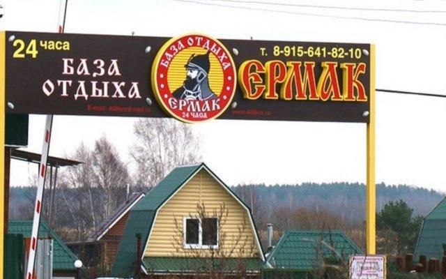 Baza Otdykha Ermak