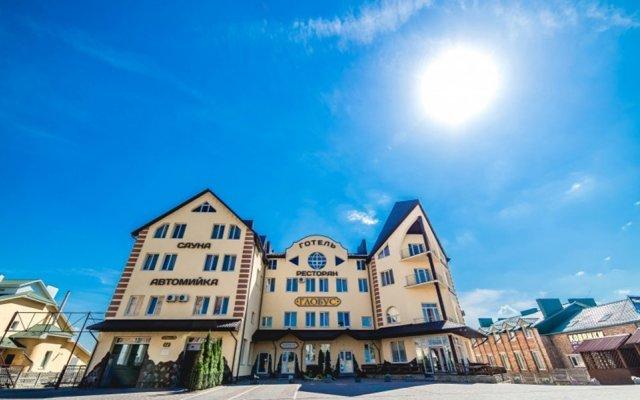 Гостиница Globus Hotel Украина, Тернополь - отзывы, цены и фото номеров - забронировать гостиницу Globus Hotel онлайн вид на фасад