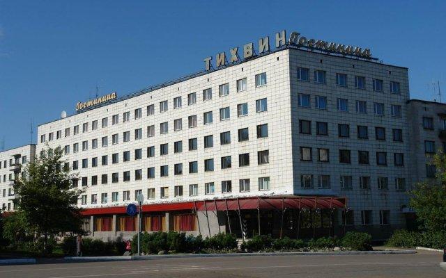 Гостиница Тихвин в Тихвине отзывы, цены и фото номеров - забронировать гостиницу Тихвин онлайн вид на фасад