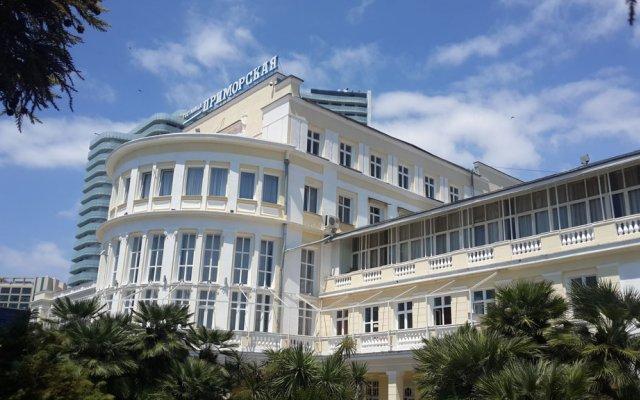 Гостиница приморская сочи цены, отзывы, фото. Официальный сайт о.