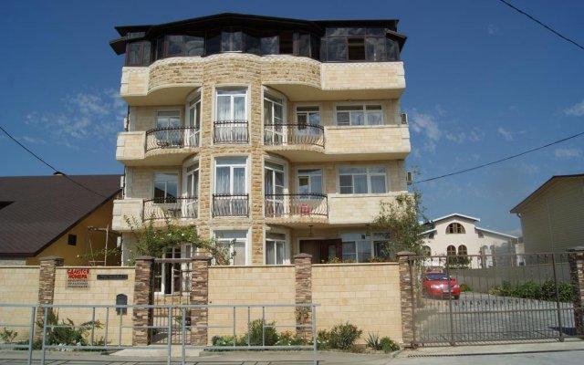 Гостиница Аристократ вид на фасад