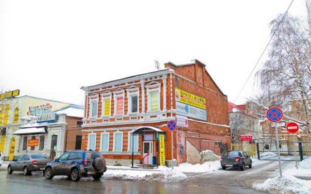 Hostel Tsentralny вид на фасад