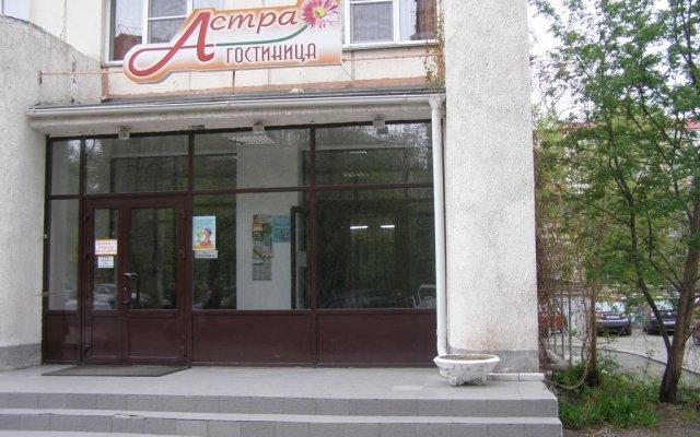Гостиница Астра вид на фасад