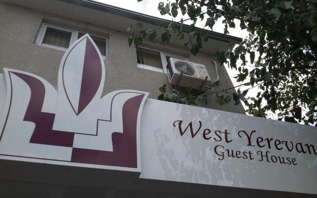 Отель Guest House West Yerevan вид на фасад