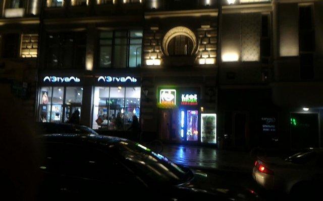 Paradise Hostel вид на фасад