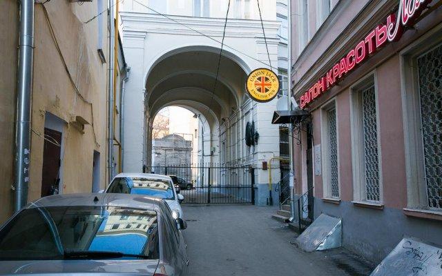 Хостел Siberia вид на фасад