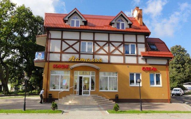 Отель Наталья Пионерский вид на фасад