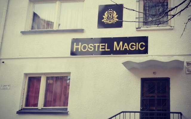 Hostel Magic Burgas вид на фасад