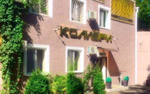 Hotel Kolibri вид на фасад
