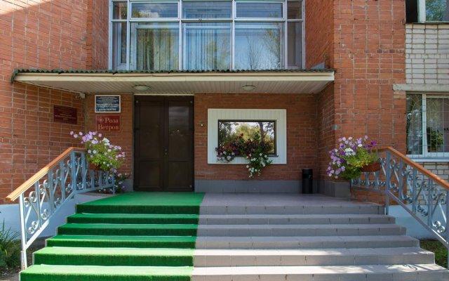 Гостиница Роза Ветров вид на фасад