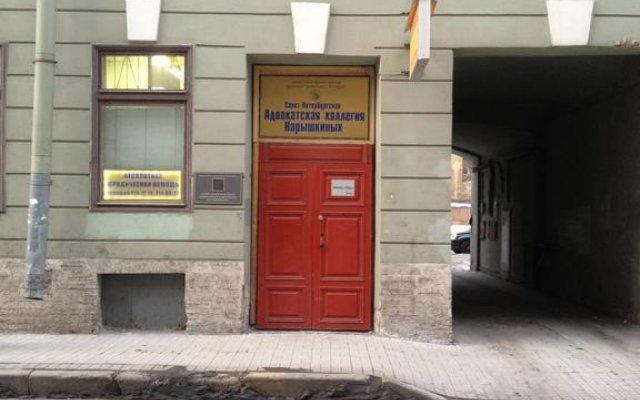 Мини-отель Эридан вид на фасад