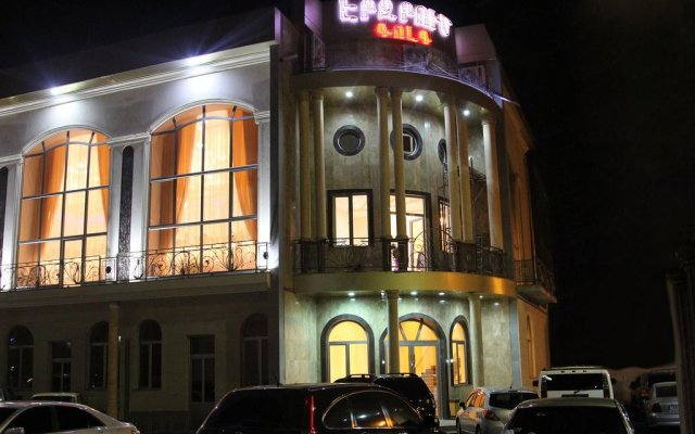 Erzrum Hotel And Restaurant Complex вид на фасад