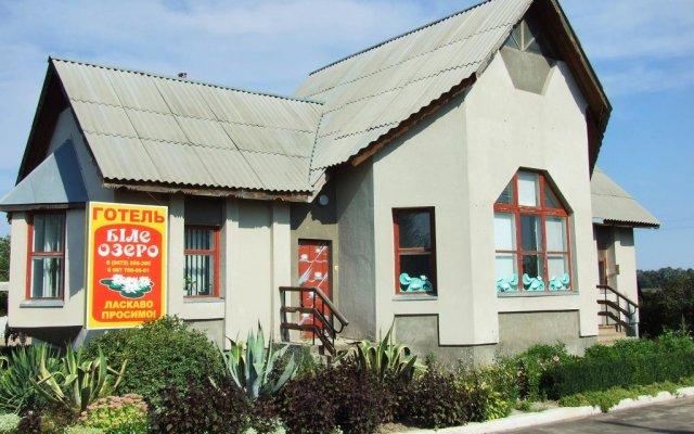 Гостиница Beloye Ozero вид на фасад