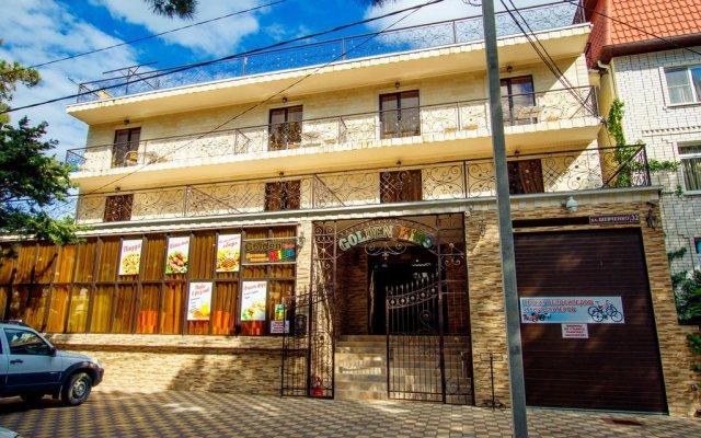 Гостиница Guest House Golden Kids вид на фасад