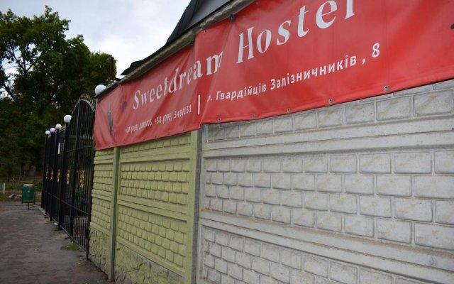 Sweetdream Hostel вид на фасад