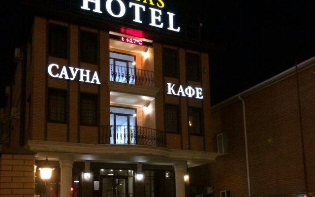 Отель Атлас Краснодар вид на фасад