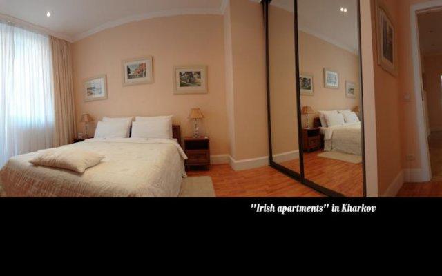 Гостиница Irish Apartments in Kharkov Украина, Харьков - отзывы, цены и фото номеров - забронировать гостиницу Irish Apartments in Kharkov онлайн комната для гостей