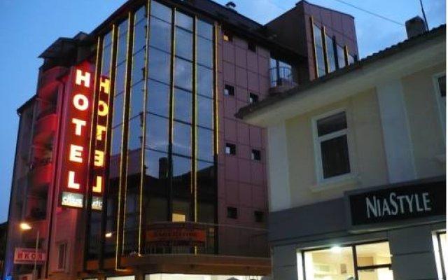 Hotel Citius вид на фасад