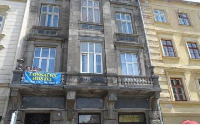 Cossacks Hostel вид на фасад